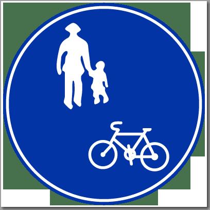 自転車ルール - 勿忘草 ( わす ...