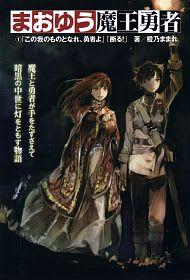 http://blogimg.goo.ne.jp/user_image/6d/cd/f43a99a7562505123628d8aeec1ba33f.jpg