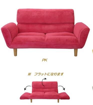 コンパクトサイズのピンク色ソファ このように肘も背中も倒せます