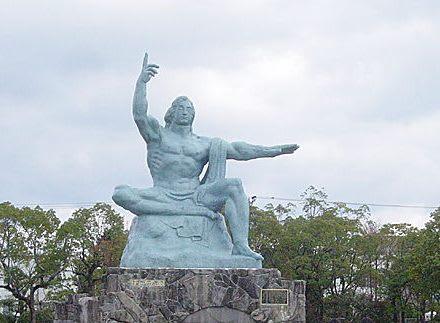 長崎平和宣言 田上富久 - JUNSKY...