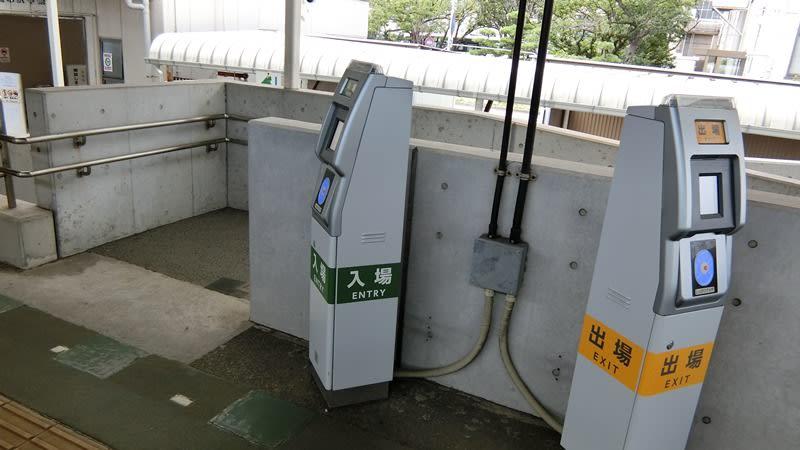 海芝浦駅の簡易Suica改札機
