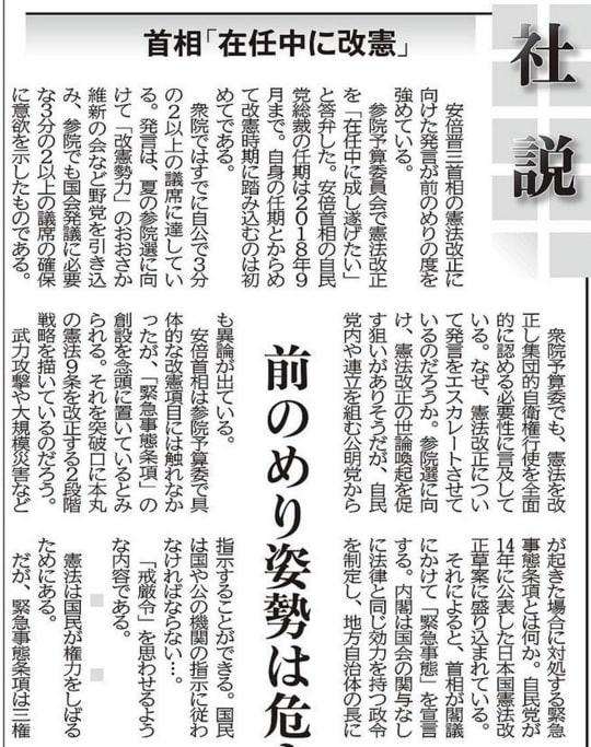 沖縄からのニュース・3月7日(1...