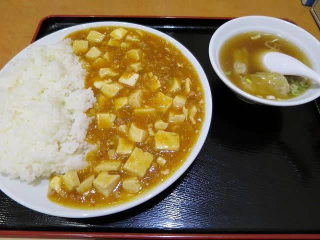 本格四川麻婆丼大盛+ワンタンスープ