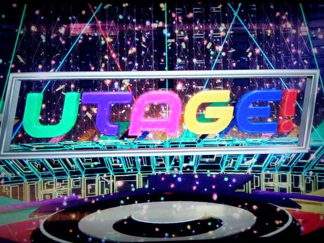 2016/3/29放送の『UTAGE! 春の祭...
