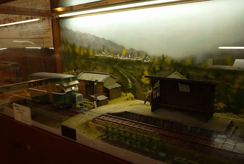 安堵町歴史民俗資料館 - 奈良の ...