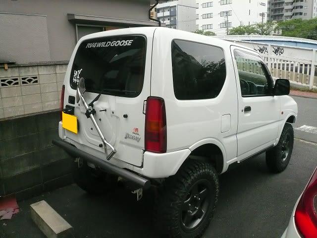 P1060667