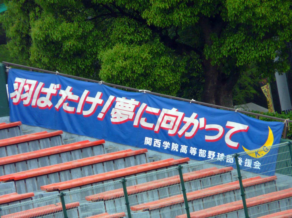 大会アーカイブ   センバツ-第91回選抜高校野球( …