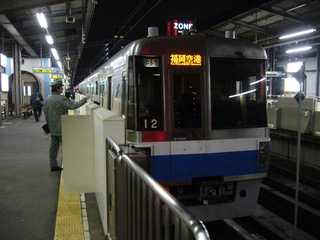 1000系@姪浜駅