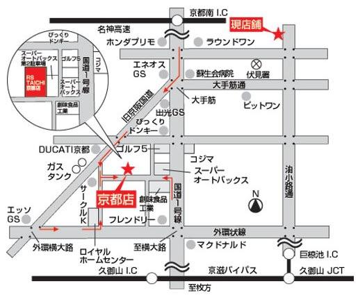 RSタイチ京都店の地図