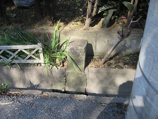 柏市の戦争遺跡」のブログ記事一...