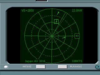 レーダーの表示画面
