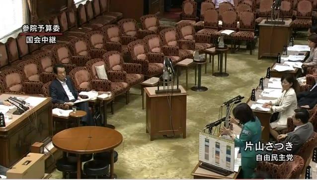 【民主党】菅直人氏 地元に張りつき「原発ゼロ」訴えも多くがスルー©2ch.net YouTube動画>8本 ->画像>58枚