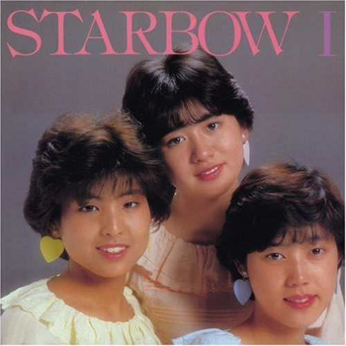Starbow_2