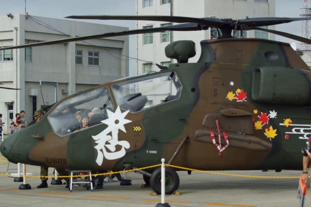 明野「航空祭」見に行ってきました〜(^^)  2016