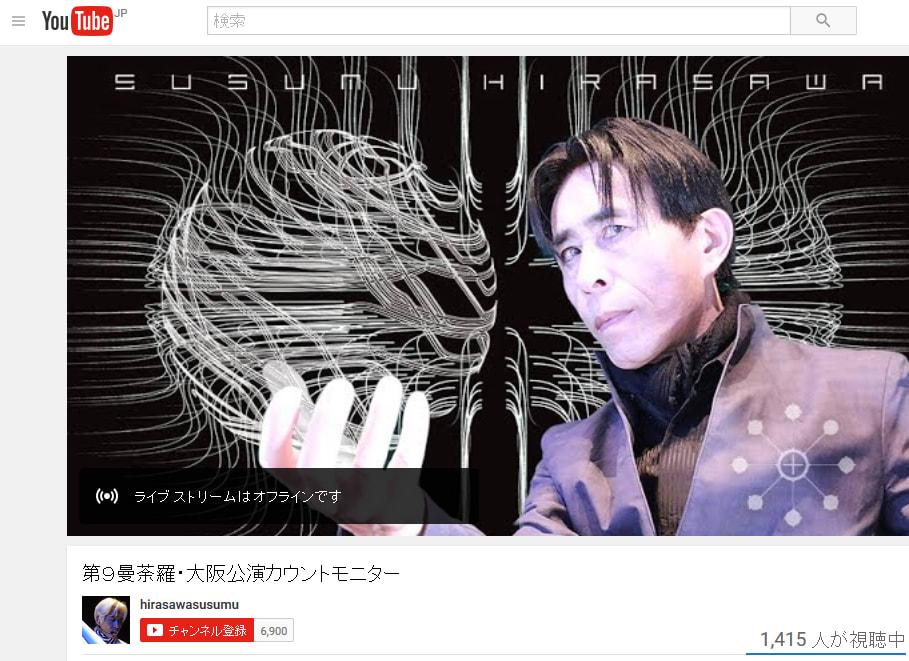 Wi-SiWi - ニコニコ動画