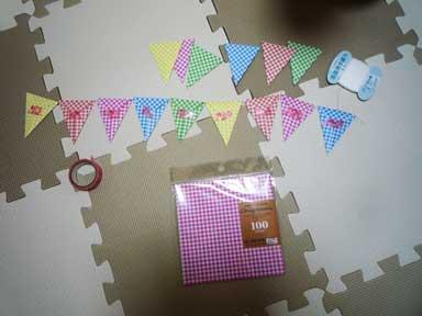 ハート 折り紙 折り紙誕生日ケーキ : blog.goo.ne.jp