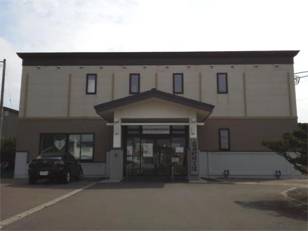 岩内町郷土館 - 奥井みさき、旅の記録と徒然日記