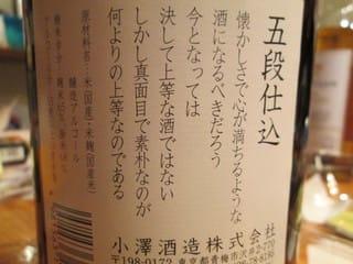 http://blogimg.goo.ne.jp/user_image/6f/19/613e9862869c8a7c75591cce0dd510d5.jpg