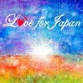 Love For Japan/Love Will Find A Way������������ʿ�β��Ͽ���ٱ�����ƥ�����