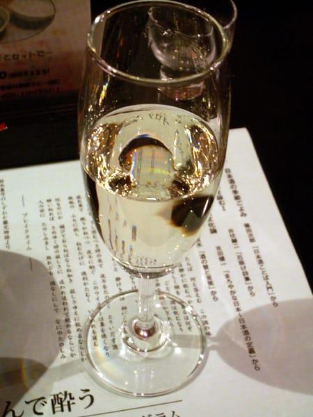 酒と匠の文化祭 大旅籠柏屋・和風処 一祥庵 - 鉄肝(tekkan) ブログ ログイン ランダム