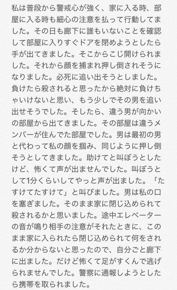 http://blogimg.goo.ne.jp/user_image/6f/a3/780830b842ec631b405efcf6027d57d9.jpg