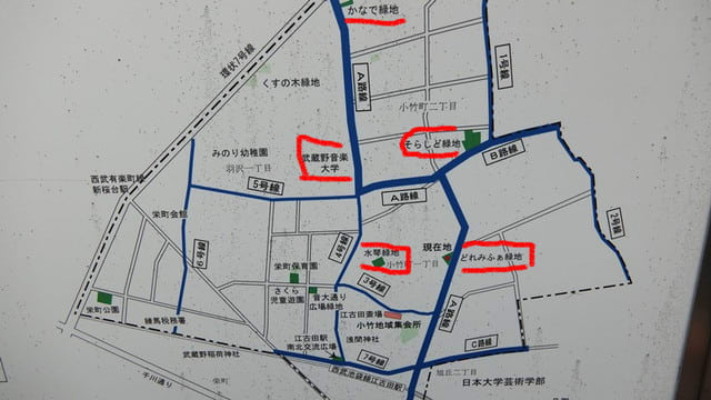 江古田には音に関係ある名前の公園が多い