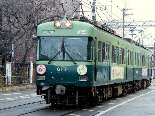 京阪600形