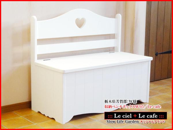 カントリー家具 ベンチ