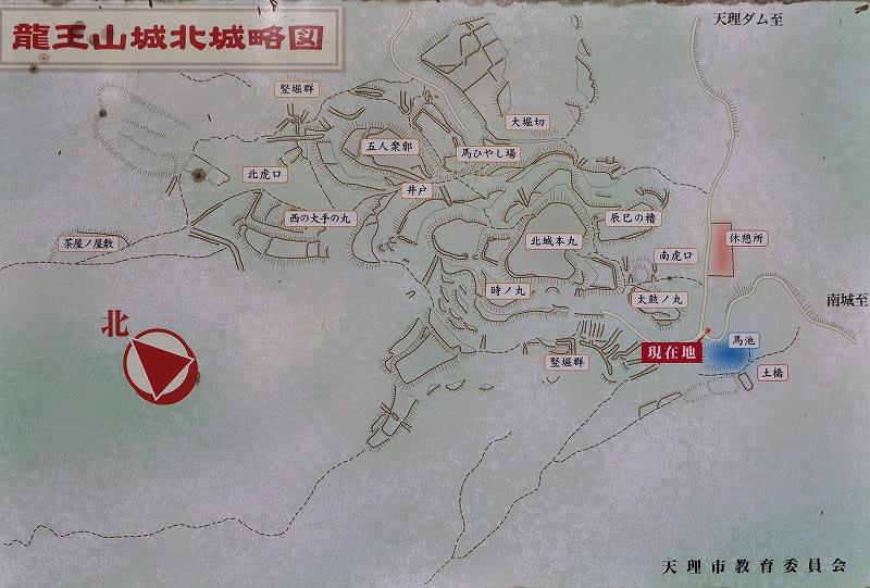 竜王山城跡【北城】図