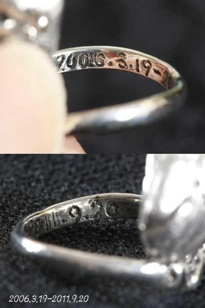 Ring02