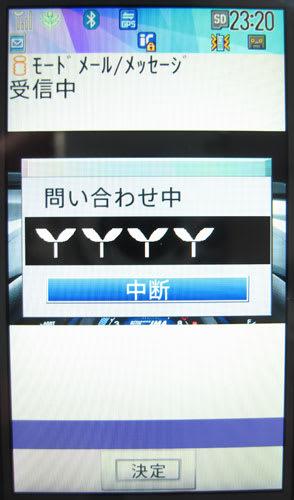 お知らせアニメ