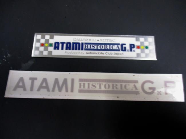 Autobianchi A112 (レストア)