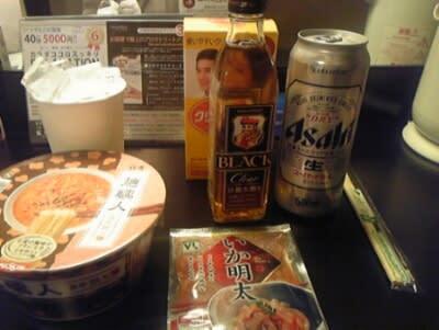 ホテルDe晩飯