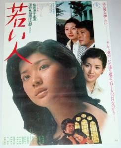 三林京子の画像 p1_31