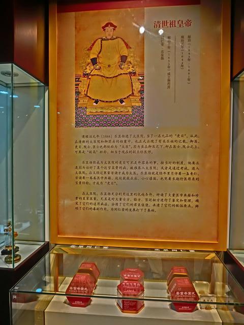 紫禁城の画像 p1_7
