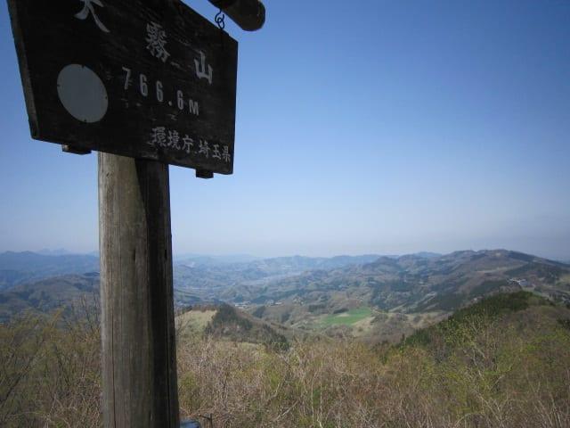 http://blogimg.goo.ne.jp/user_image/70/61/e8e38811787ca8f658d54d29f834f690.jpg