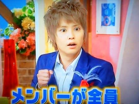 http://blogimg.goo.ne.jp/user_image/70/62/4cda71055640c7fbf668fecee0b20e0b.jpg