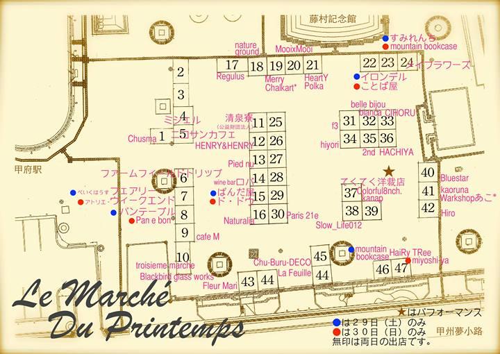 春のマルシェ案内図
