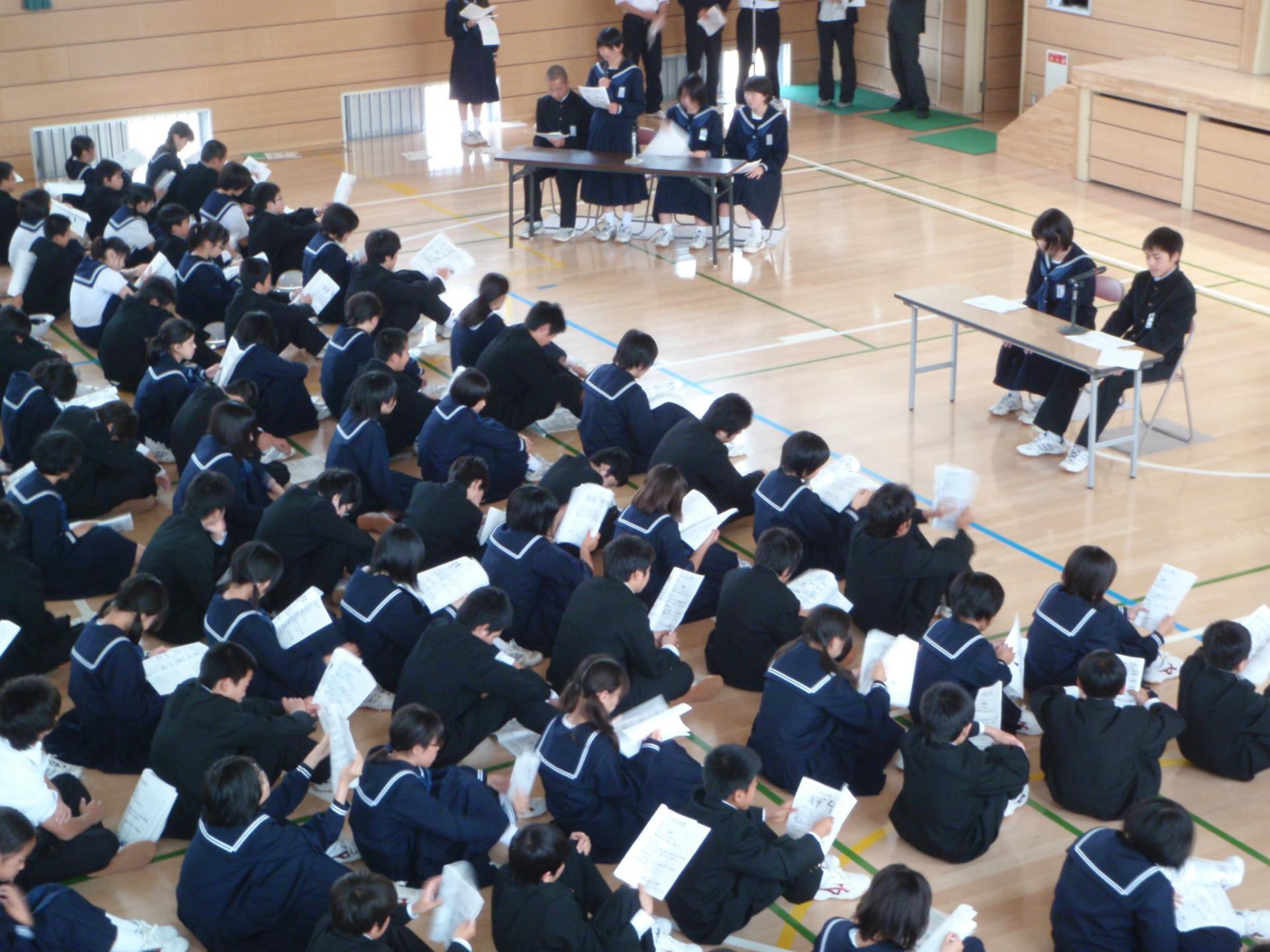 千代田中ブログ