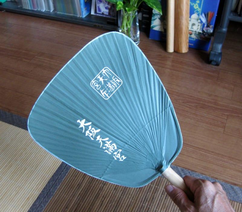 Paper_fan_of_tenjin