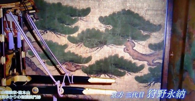 狩野永納の画像 p1_13