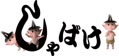 Logo_syabake_2