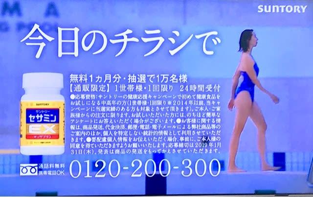 ☆゚・*。.。*・゚・*競泳水着フェチ60枚目*・゚・*。.。*・゜☆ [無断転載禁止]©bbspink.comYouTube動画>32本 ->画像>746枚