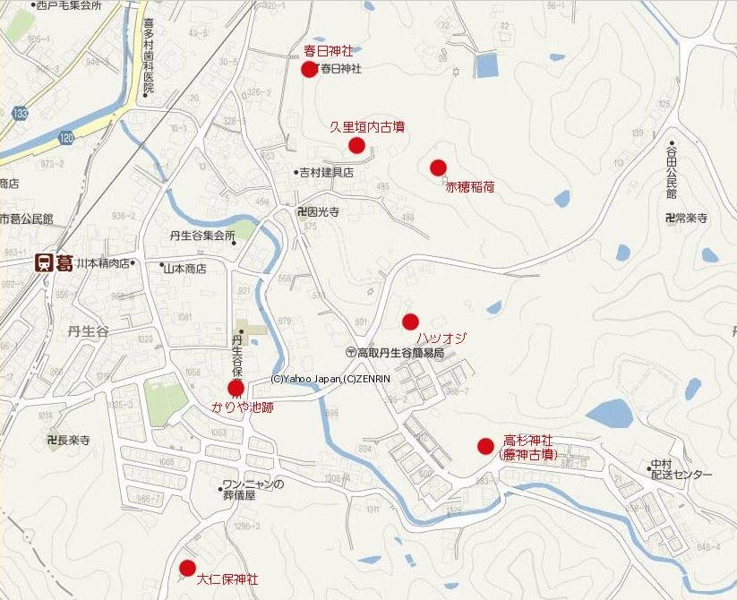 丹生谷の古墳地図
