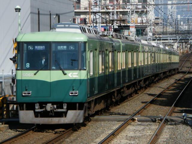 京阪6000系快速急行