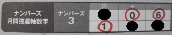 Cimg7226