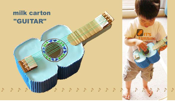 ... 自由研究・椅子・楽器・手作り : 子供の自由研究 : 子供