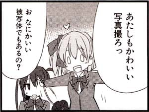 Manga_time_kr_carat_2012_05_p102