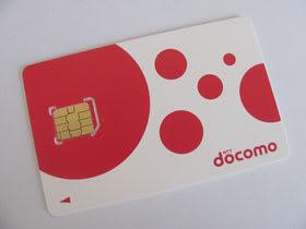 ドコモminiUIMカードに交換