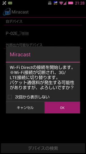 Wi-Fi�����쥯����³����3G/LTE��³���ڤ��ؤ��